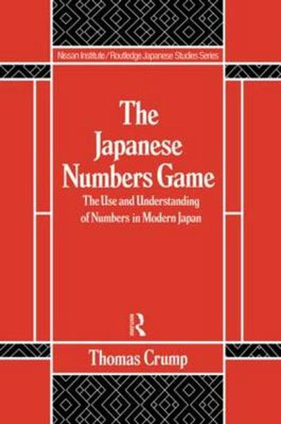 Japanese Numbers Game - T Crump