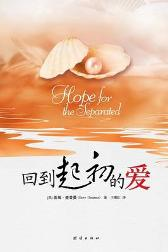 Hope for the Separated - Gary Chapman