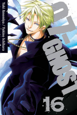 07-GHOST, Vol. 16 - Yuki Amemiya