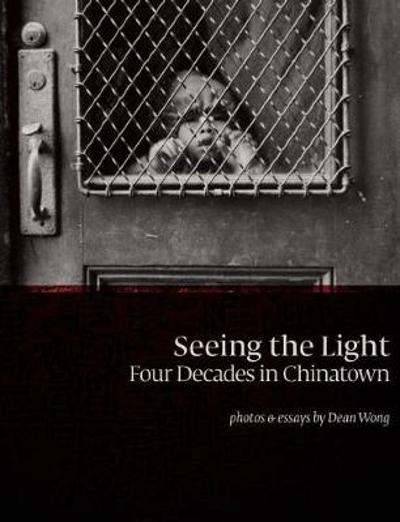 Seeing the Light - Dean Wong
