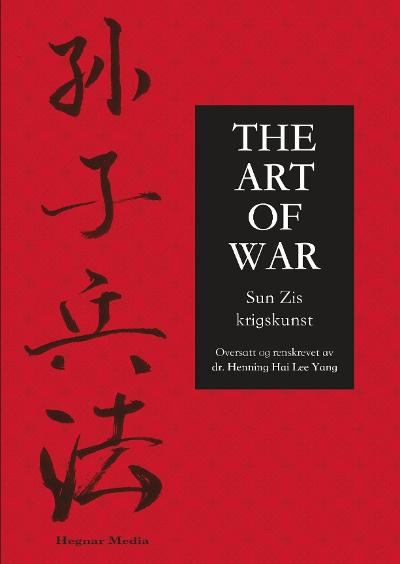 The art of war - Zi Sun
