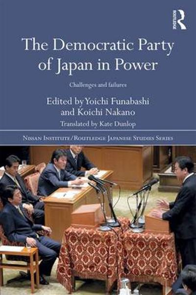 The Democratic Party of Japan in Power - Yoichi Funabashi