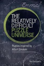 Relatively Difficult Puzzle Universe - Tim Dedopulos