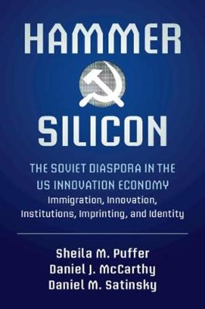 Hammer and Silicon - Sheila M. Puffer