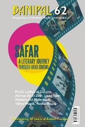 A Literary Journey through Arab Cinema - Lutfiya al-Dulaimi Ahmad Ali El Zein Azouz Begag Samuel Shimon Nancy Roberts Jonathan Wright Frank Wynne