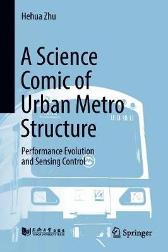 A Science Comic of Urban Metro Structure - Hehua Zhu