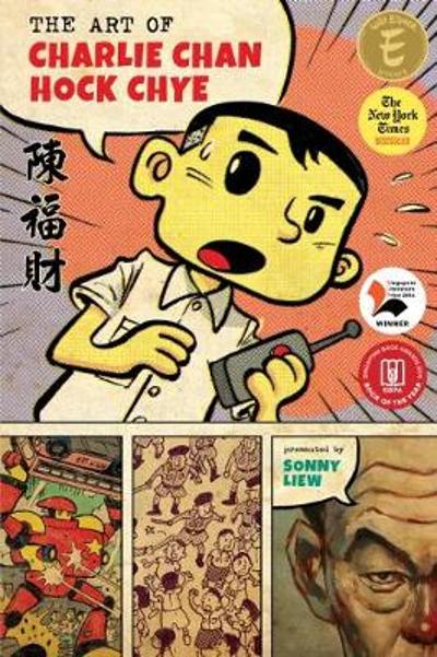 The Art of Charlie Chan Hock Chye - Sonny Liew