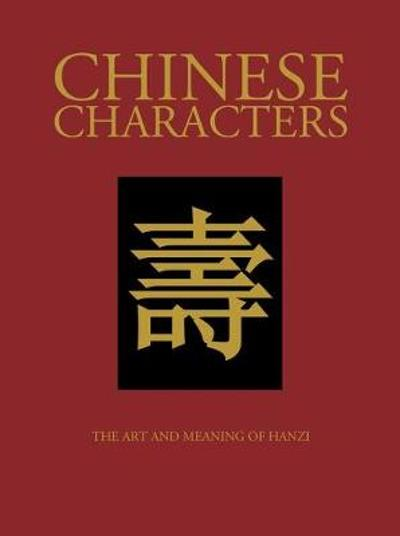 Chinese Characters - James Trapp