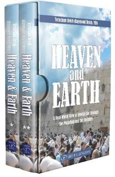 Heaven and Earth (2 volume boxed set) - Yerucham Reich