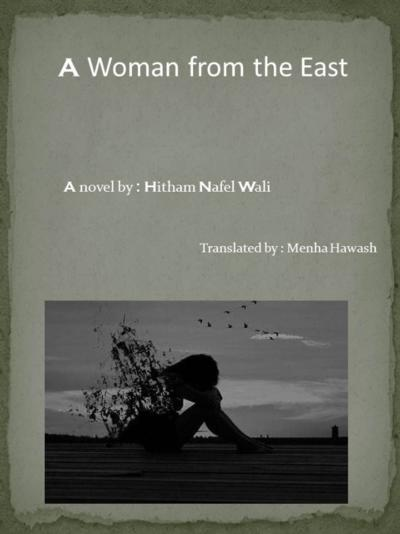 Woman from the East - Haitham Wali