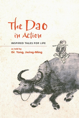 The DAO in Action - Jwing Ming Yang