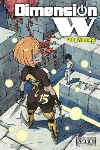 Dimension W, Vol. 15 - Yuji Iwahara