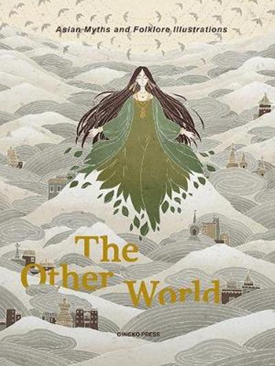 The Other World - Sandu Publications
