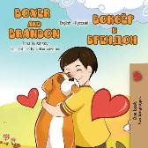 Boxer and Brandon - Kidkiddos Books Inna Nusinsky