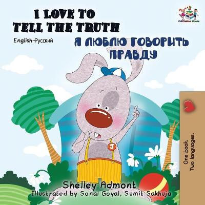 I Love to Tell the Truth (English Russian Bilingual Book) - Shelley Admont