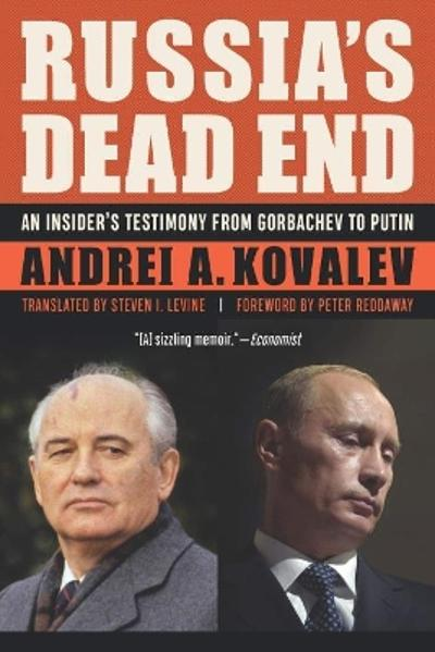 Russia'S Dead End - Andrei A Kovalev