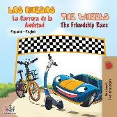 Las Ruedas- La Carrera de la Amistad The Wheels- The Friendship Race - Kidkiddos Books Inna Nusinsky