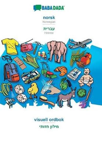 BABADADA, norsk - Hebrew (in hebrew script), visuell ordbok - visual dictionary (in hebrew script) - Babadada Gmbh