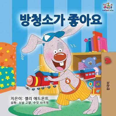 I Love to Keep My Room Clean - Korean Edition - Shelley Admont