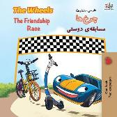 The Wheels The Friendship Race (English Persian -Farsi Bilingual Book) - Kidkiddos Books Inna Nusinsky