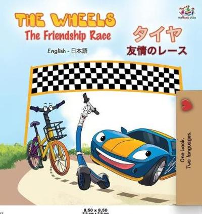 The Wheels The Friendship Race ( English Japanese Bilingual Book) - Kidkiddos Books