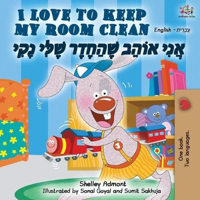 I Love to Keep My Room Clean (English Hebrew Bilingual Book) - Shelley Admont