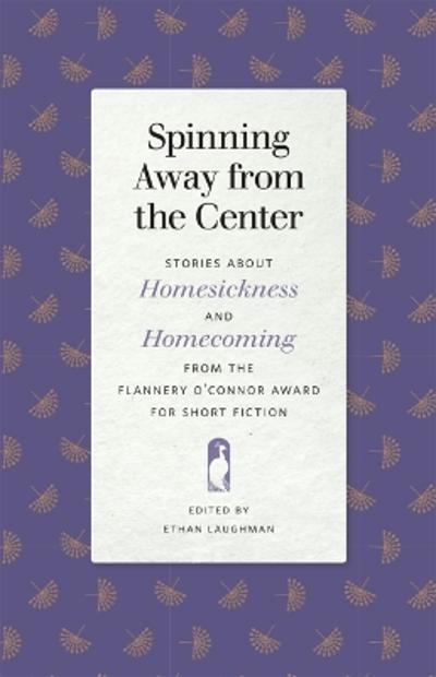Spinning Away from the Center - Ethan Laughman