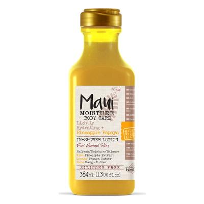 Pineapple Papaya In Shower Lotion - Maui Moisture