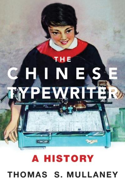 Chinese Typewriter - Thomas S. Mullaney