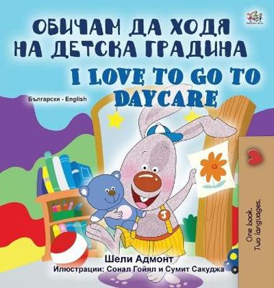 I Love to Go to Daycare (Bulgarian English Bilingual Book for Kids) - Shelley Admont