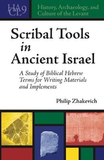 Scribal Tools in Ancient Israel - Philip Zhakevich