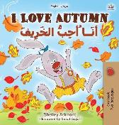 I Love Autumn (English Arabic Bilingual Book for Kids) - Shelley Admont Kidkiddos Books