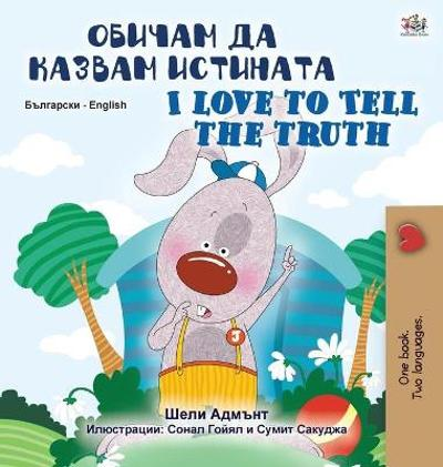 I Love to Tell the Truth (Bulgarian English Bilingual Book for Kids) - Shelley Admont