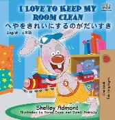 I Love to Keep My Room Clean (English Japanese Bilingual Book) - Shelley Admont Kidkiddos Books