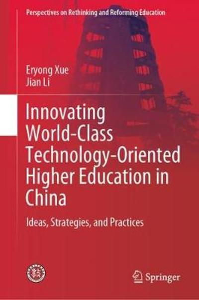 Innovating World-Class Technology-Oriented Higher Education in China - Eryong Xue