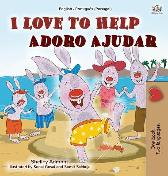 I Love to Help (English Portuguese Bilingual Book for Kids - Portugal) - Shelley Admont Kidkiddos Books