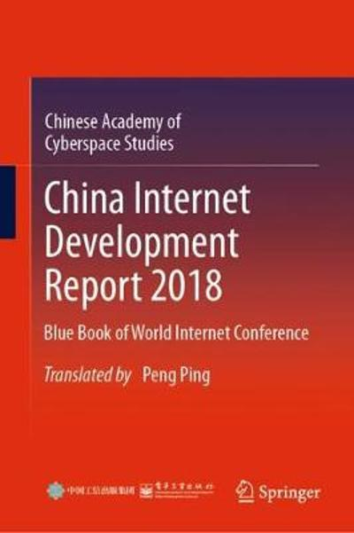 China Internet Development Report 2018 - Chinese Academy of Cyberspace Studies