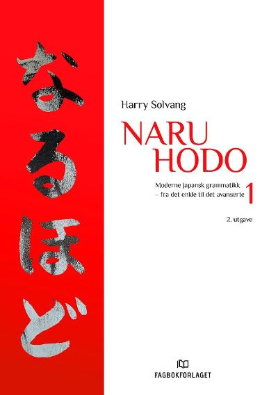Naru hodo - Harry Solvang