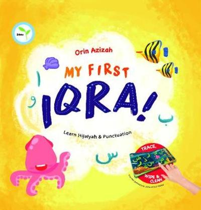 My First Iqra - Orin Azizah