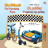 The Wheels The Friendship Race (English Greek Bilingual Book for Kids) - Kidkiddos Books Inna Nusinsky