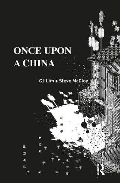 Once Upon a China - cj Lim