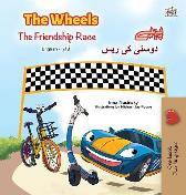 The Wheels -The Friendship Race (English Urdu Bilingual Book for Kids) - Kidkiddos Books Inna Nusinsky