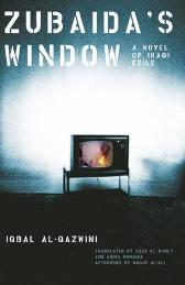 Zubaida's Window - Iqbal Al-Qazwini