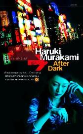 After dark - Haruki Murakami Ika Kaminka