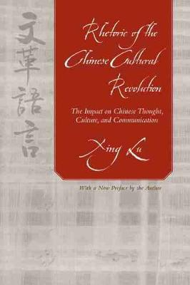 Rhetoric of the Chinese Cultural Revolution - Xing Lu