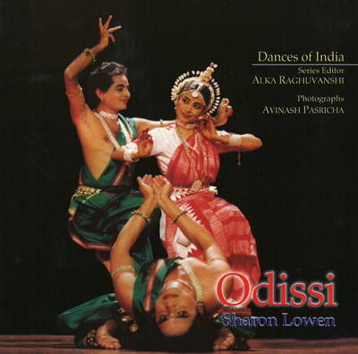 Odissi - Sharon Lowen