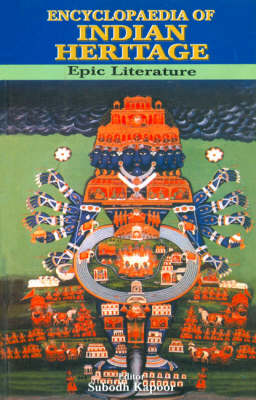 Encyclopaedia of Indian Heritage - Subodh Kapoor