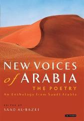 New Voices of Arabia: The Poetry - Saad Al-Bazei