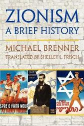 Zionism - Michael Brenner Shelley Frisch