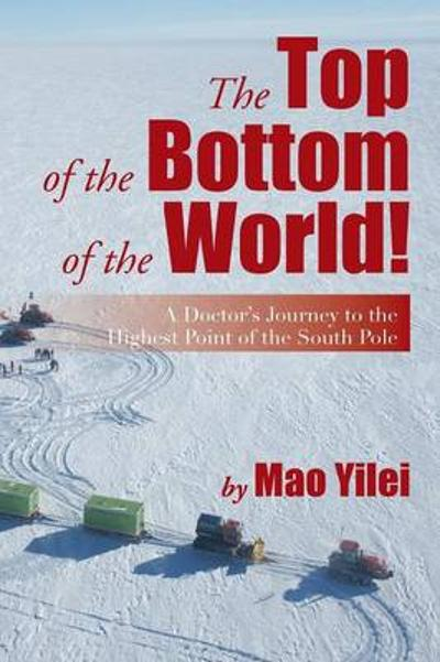 The Top of the Bottom of the World! - Mao Yilei